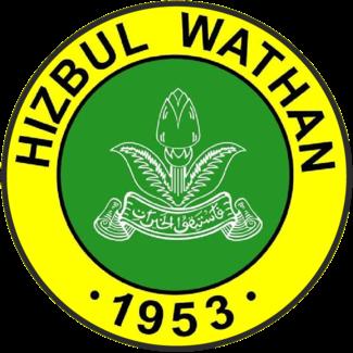 Logo PS. Hizbul Wathan